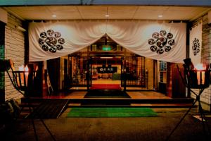 Hotel Sakadojo