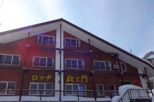 Lodge Masaemon