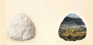 A onigiri and landscape