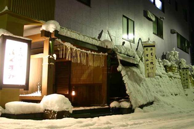 Yamanomorino Hotel Fukuzumi