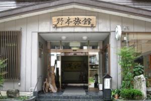 Echigo Matsunoyama Onsen Nomoto Ryokan
